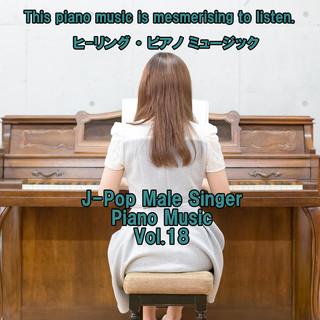 angel piano J-Pop Male Singer Piano Music Vol.18 (Angel Piano J-Pop Male Singer Piano Music Vol. 18)