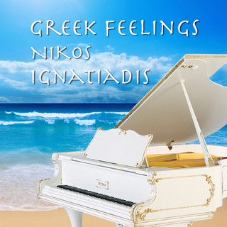 Greek Feelings