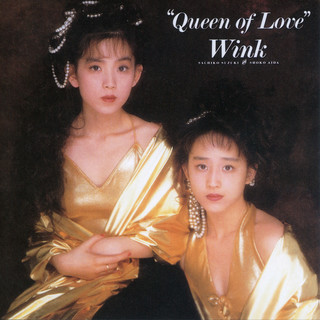 Queen of Love (Original Remastered 2018) (Queen of Love (Remastered 2018))