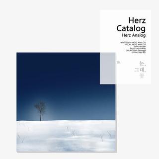 Herz Catalog - Snow, You, Flower