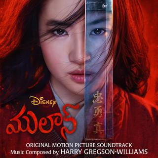 Mulan (Telugu Original Motion Picture Soundtrack)