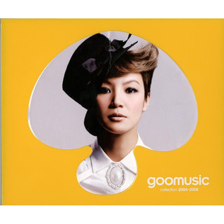 Goomusic Collection 2004-2008