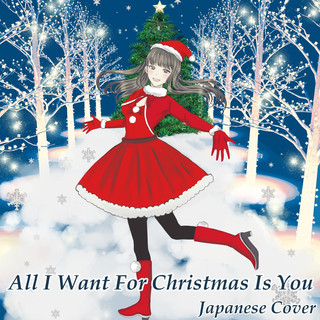All I Want For Christmas Is You (Feat. Milky)