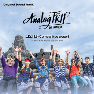 Analog Trip OST
