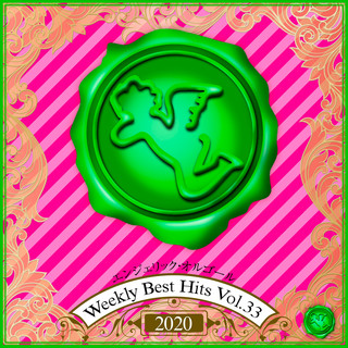 Weekly Best Hits Vol.33 2020(オルゴールミュージック) (Weekly Best Hits Vol. 33 2020(Music Box))