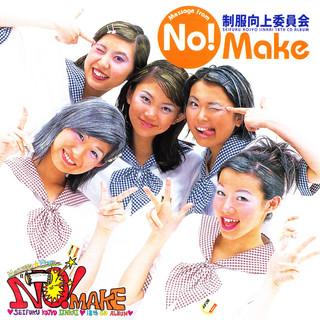 No! Make