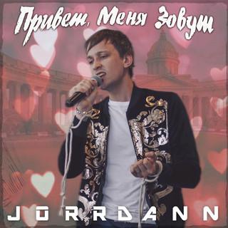 Привет, Меня Зовут Jorrdann