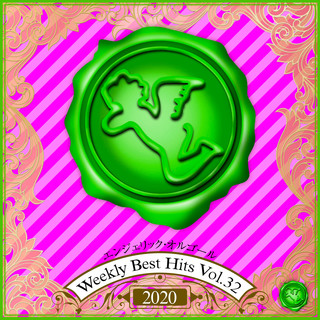 Weekly Best Hits Vol.32 2020(オルゴールミュージック) (Weekly Best Hits Vol. 32 2020(Music Box))