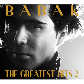 The Greatest Hits 2