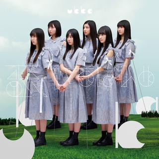 恋、いちばんめ (Special Edition) (Koi-Ichibanme Special Edition)