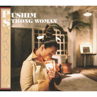 Strong Woman (ストロングウーマン)