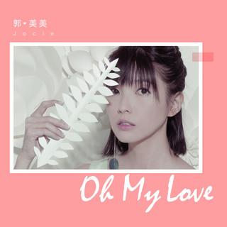 Oh My Love (電影雲之薇薇主題曲)