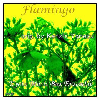 Flamingo - music box (Flamingo Music Box)