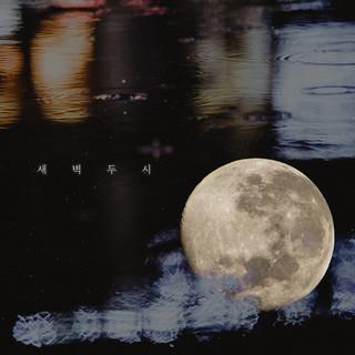 PMM 系列:凌晨兩點 / 金恩宇