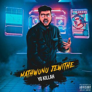 Mathwunu Jewithe
