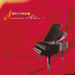 絲國蘭鋼琴系列(2)小奏鳴曲 I(1) 第一冊第一首到第八首 Sonatinen Album I : NO.1~NO.8