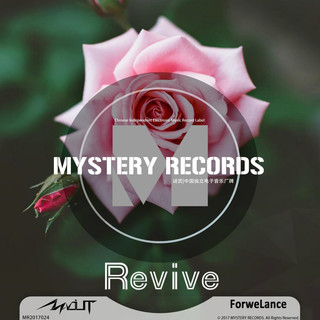 Revive(重生)