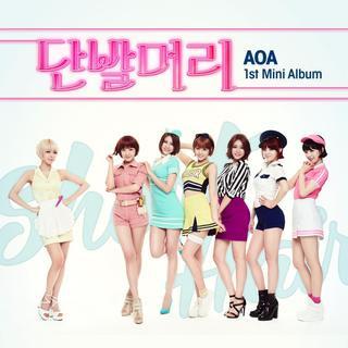 首張韓語迷你專輯短髮 (搶聽)