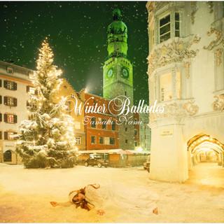 Winter Ballades (ウィンターバラッズ)