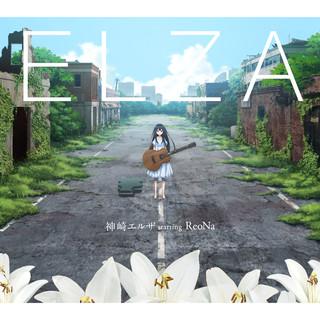Elza (神崎艾莎)