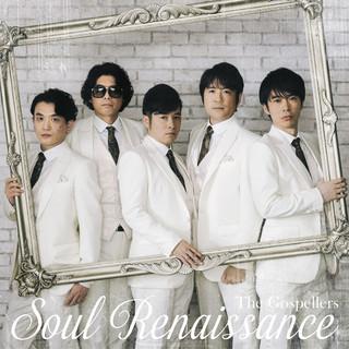Soul Renaissance