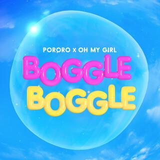 PO ~ MYGIRL BOGGLE BOGGLE