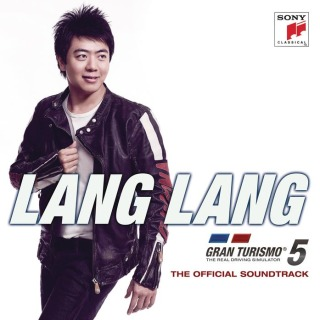跑車浪漫旅 5 配樂專輯 (Gran Turismo 5 - Original Game Soundtrack)