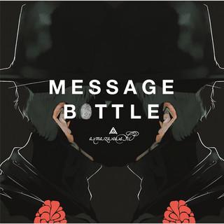 メッセージボトル (Message Bottle)