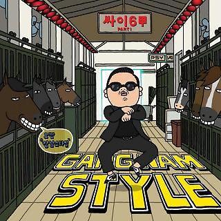 Gangnam Style (江南 Style)