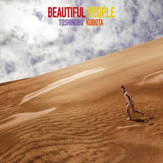 Beautiful People (ビューティフルピープル)