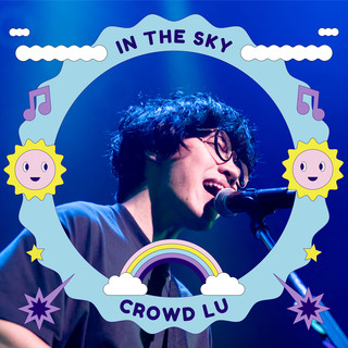 藍寶 (In The Sky) - Lately Version