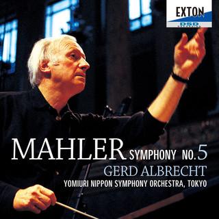 マーラー:交響曲 第5 番 嬰ハ短調