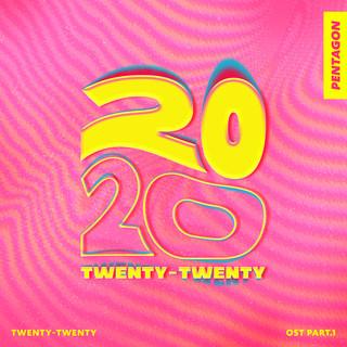 網路劇 Twenty-Twenty OST Part.1