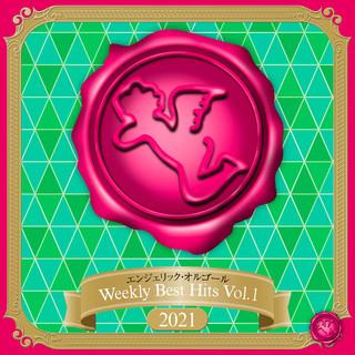 Weekly Best Hits, Vol.1 2021(オルゴールミュージック) (Weekly Best Hits, Vol. 1 2021(Music Box))