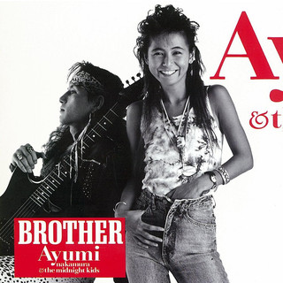 Brother (35th Anniversary 2019 Remastered)