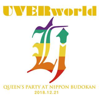 UVERworld QUEEN\'S PARTY At Nippon Budokan 2018.12.21 (ウーバーワールドクイーンズパーティーアットニッポンブドウカンニゼロイチハチイチニニイチ)