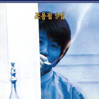 9th Cho Yong Pil