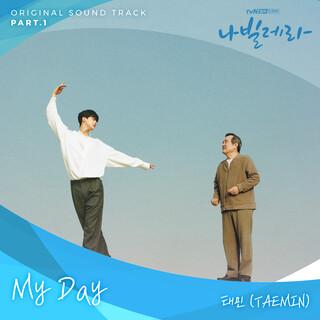如蝶翩翩 OST Pt. 1 (Navillera (Original Television Soundtrack))