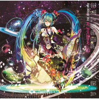 Rebel Diva (Feat. Hatsune Miku)
