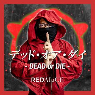 デッド・オア・ダイ (Dead or Die)