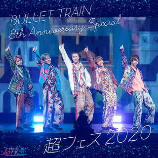 BULLET TRAIN 8th Anniversary Special 超フェス 2020 (Live) (Bullet Train 8th Anniversary Special Cho Fes 2020 (Live))