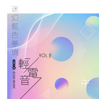 迷幻藍色夢境.輕電音 Vol.2 Psychedelic Dream Vol.2
