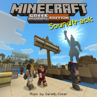 Minecraft:Greek Mythology (Original Soundtrack)