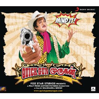 Quick Gun Murugun (Original Motion Picture Soundtrack)