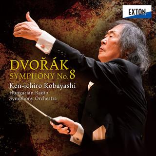 ドヴォルザーク:交響曲第 8番 (Dvorak: Symphony No. 8)