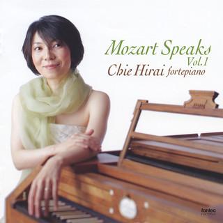 Mozart Speaks Vol. 1