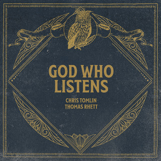 God Who Listens (Radio Version)
