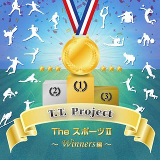The スポーツ2 ~Winners編~ (The Sports 2 Winners  Henn)