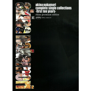 COMPLETE SINGLE COLLECTIONS ~ FIRST TEN YEARS