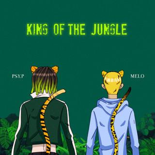 叢林之王 King of the Jungle (feat. Melo)
